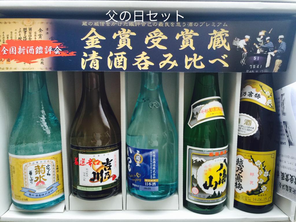 f:id:karutakko-muratan:20160624090458j:plain