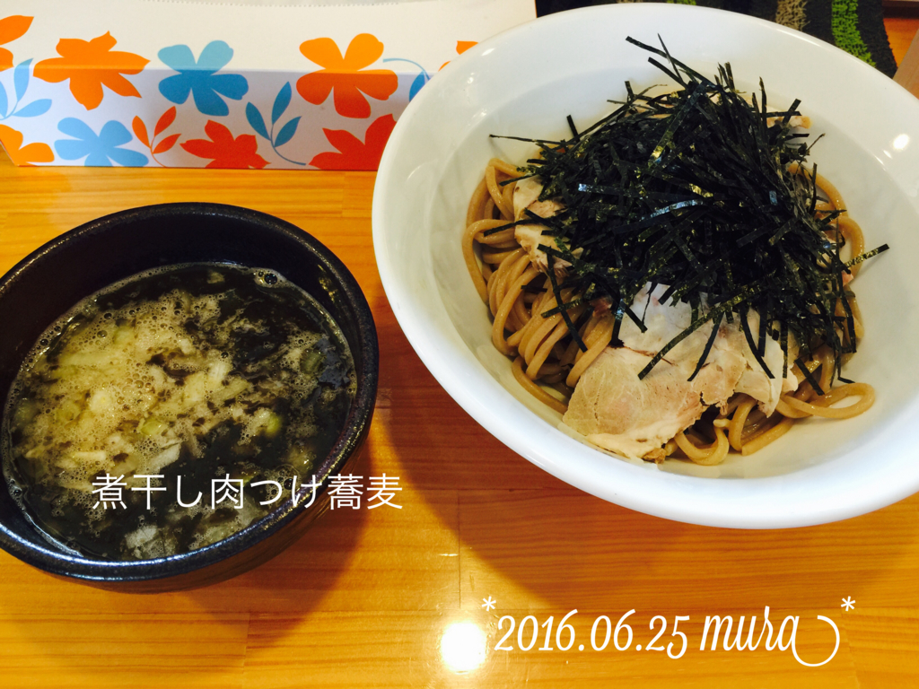 f:id:karutakko-muratan:20160625121903j:plain