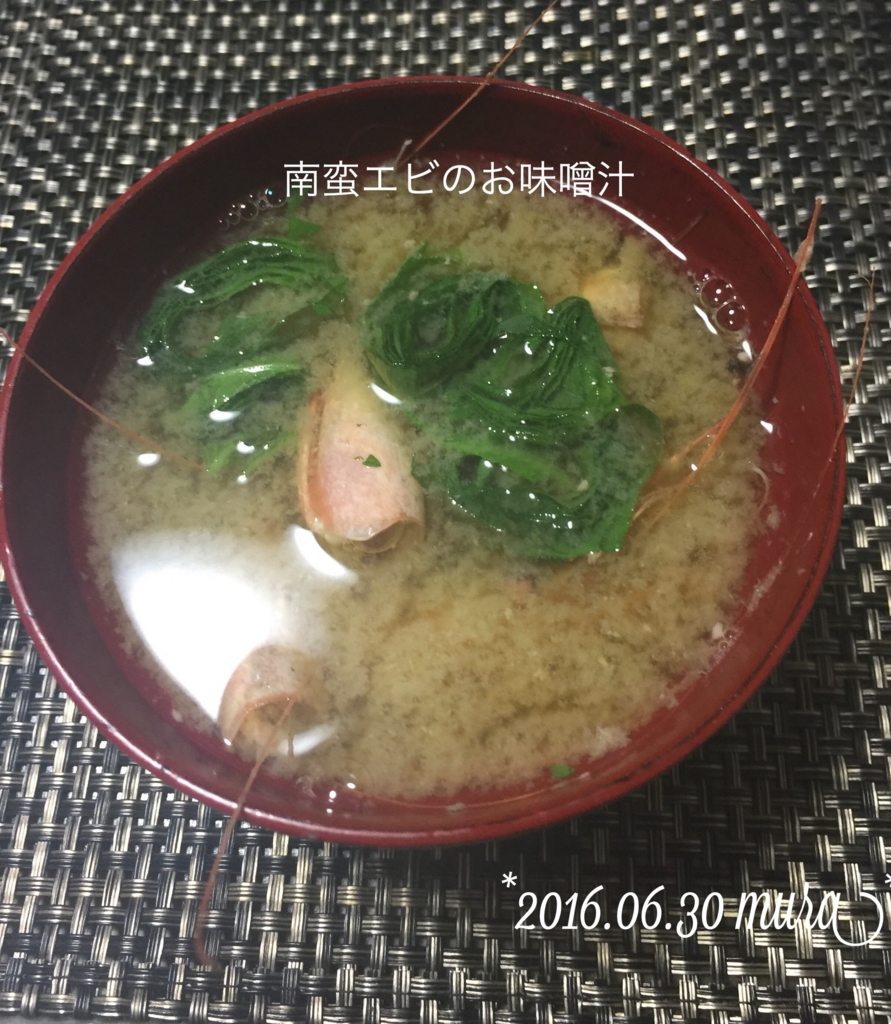 f:id:karutakko-muratan:20160701113654j:plain