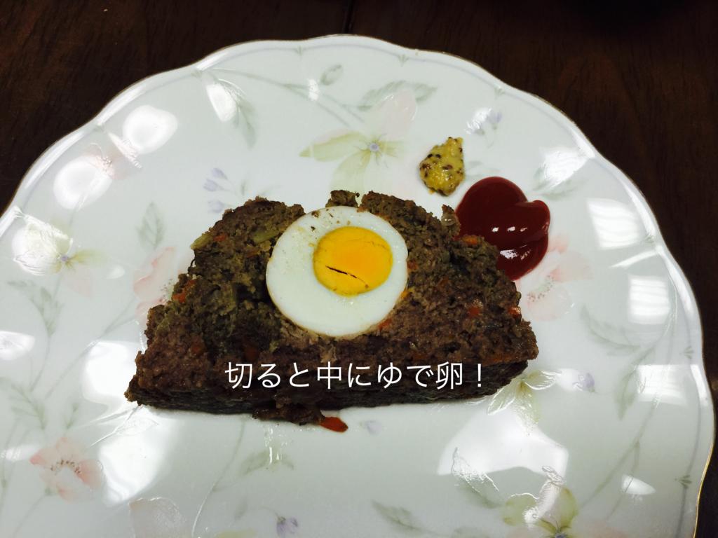 f:id:karutakko-muratan:20160703014947j:plain