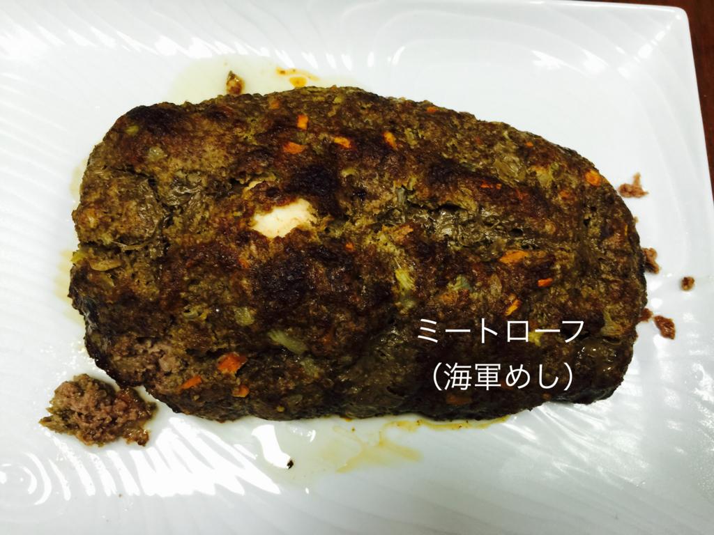f:id:karutakko-muratan:20160703015009j:plain