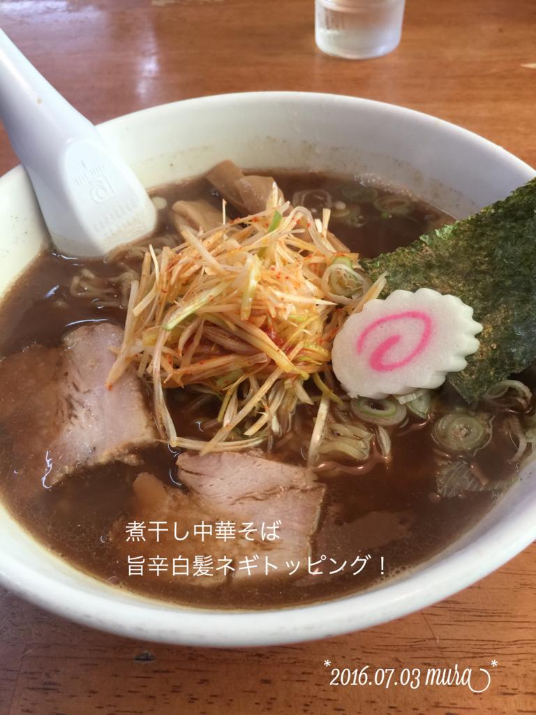 f:id:karutakko-muratan:20160704090522j:plain
