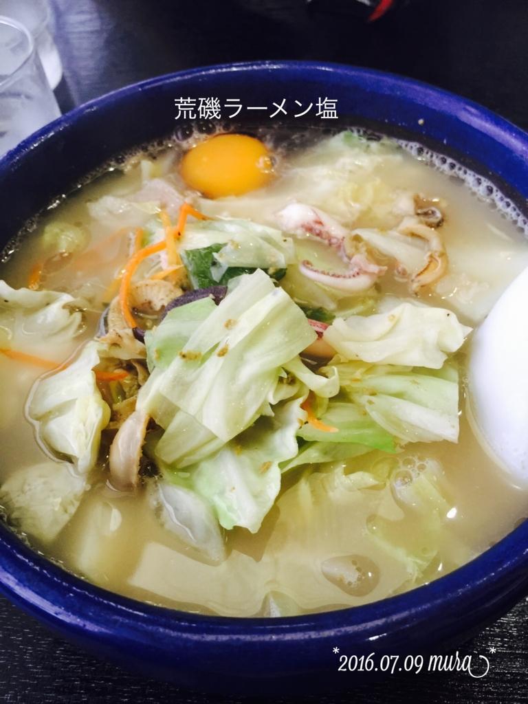 f:id:karutakko-muratan:20160709115800j:plain