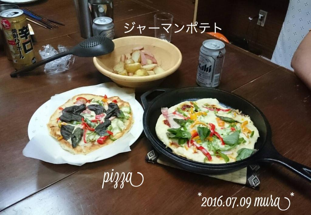 f:id:karutakko-muratan:20160710071654j:plain