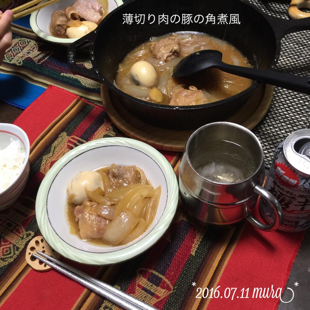 f:id:karutakko-muratan:20160713083911j:plain
