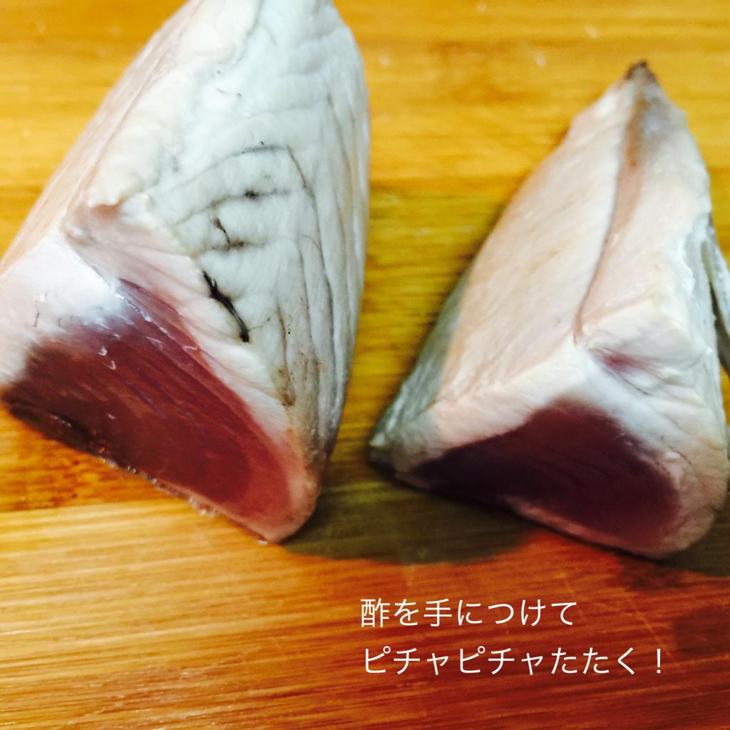 f:id:karutakko-muratan:20160723110440j:plain