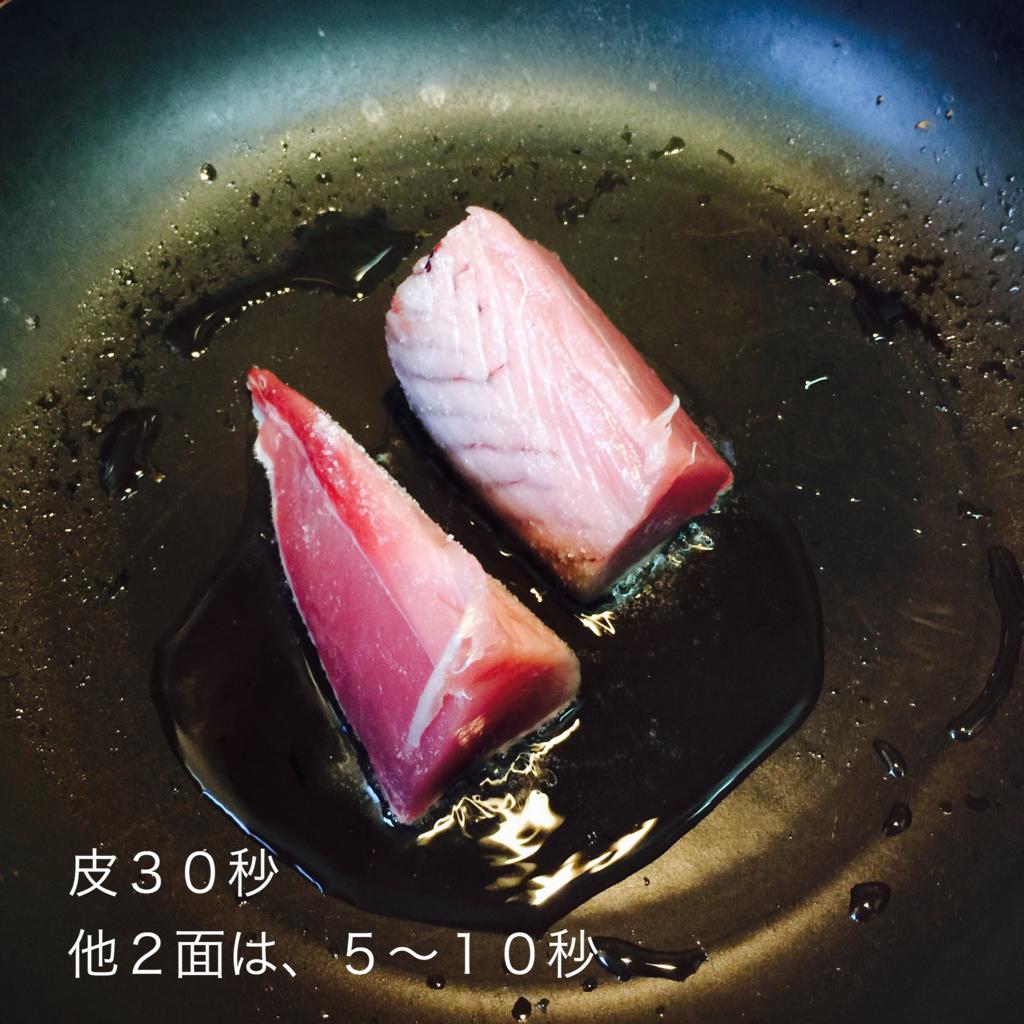 f:id:karutakko-muratan:20160723110502j:plain