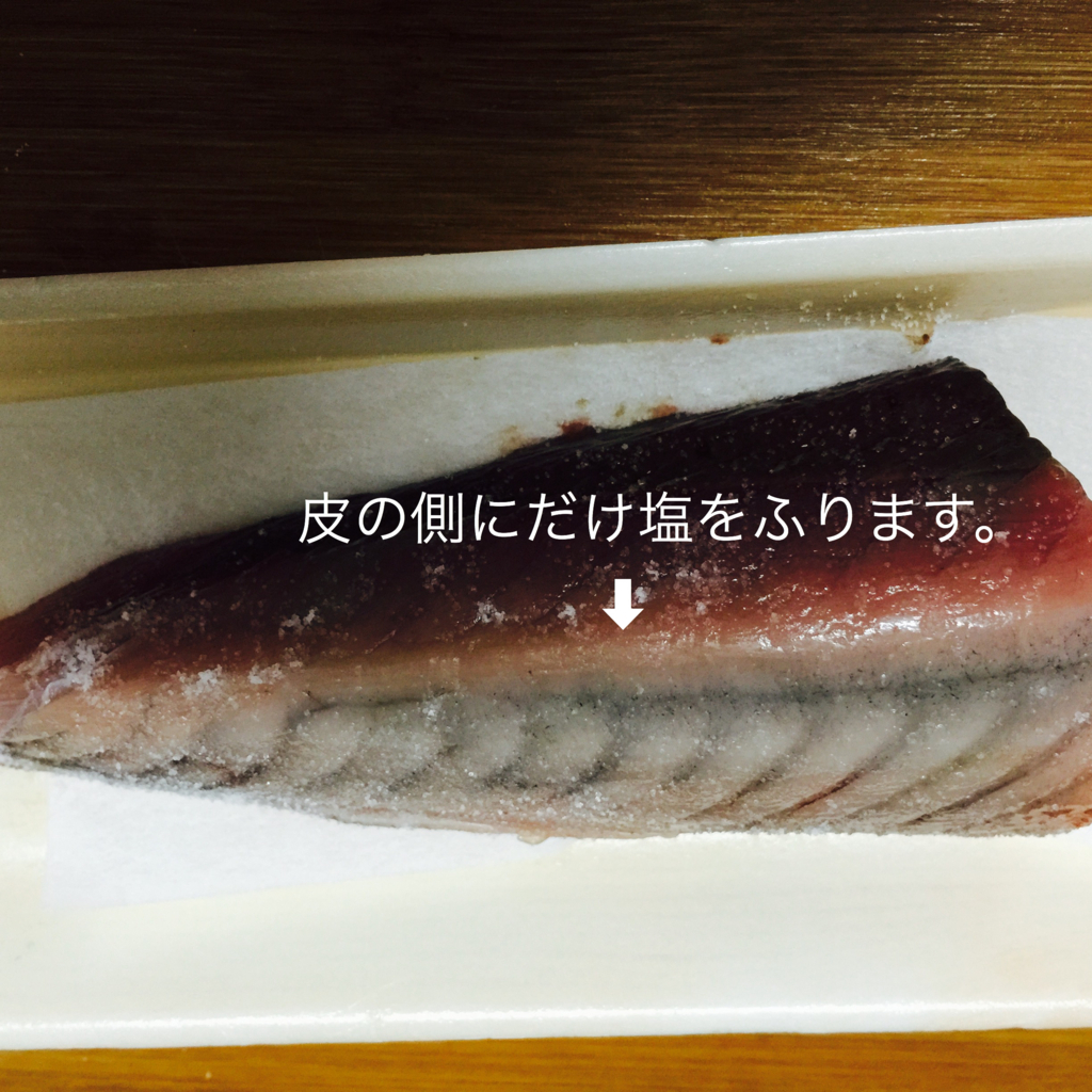 f:id:karutakko-muratan:20160723110521j:plain