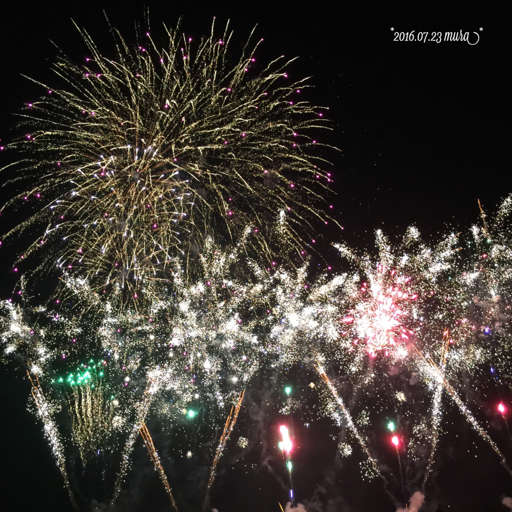 f:id:karutakko-muratan:20160724012800j:plain