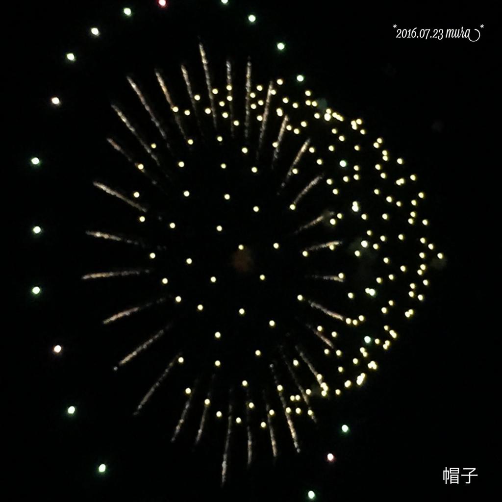f:id:karutakko-muratan:20160724013024j:plain