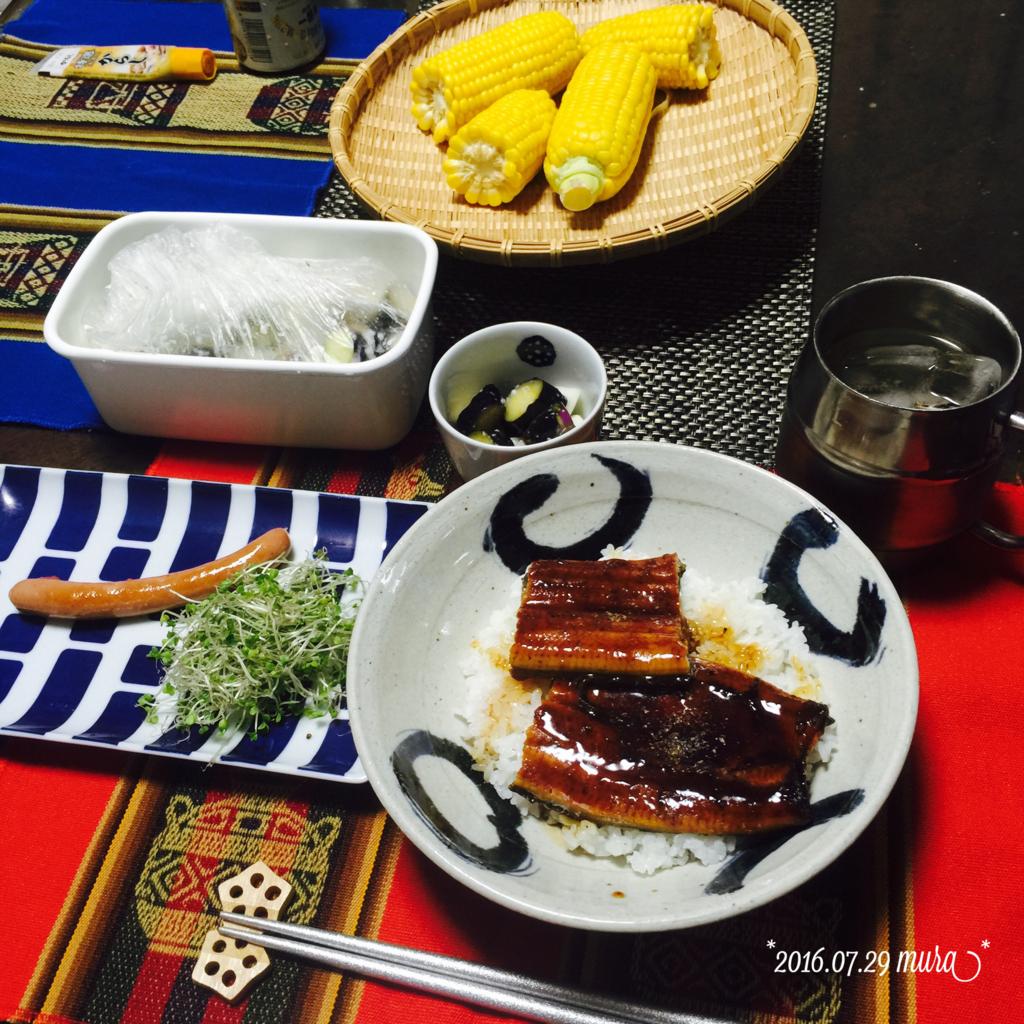 f:id:karutakko-muratan:20160730064930j:plain