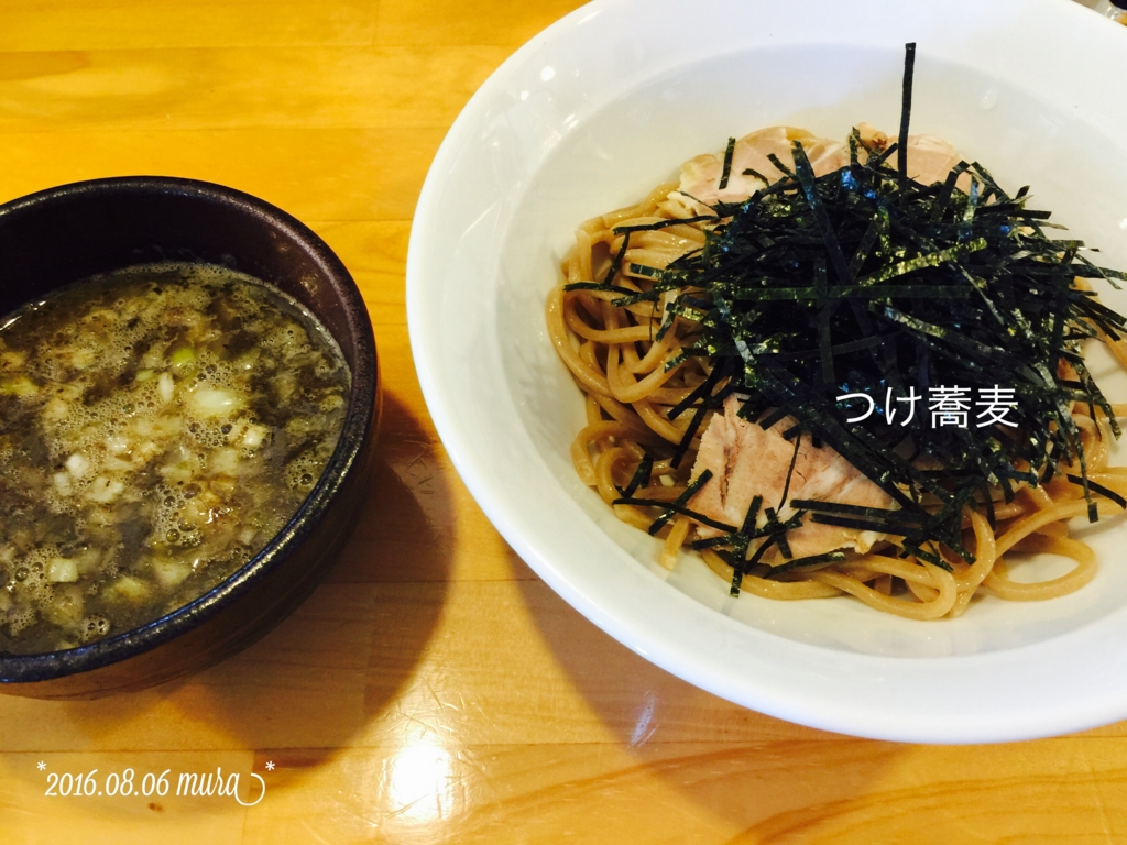f:id:karutakko-muratan:20160807112430j:plain