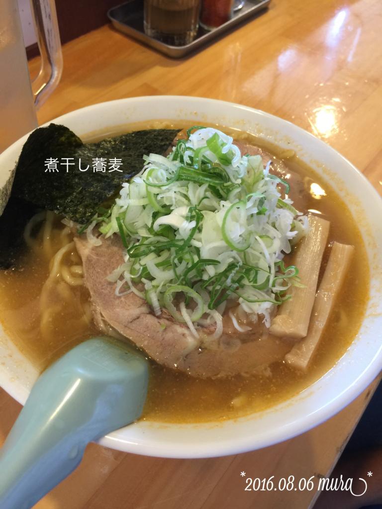 f:id:karutakko-muratan:20160807112449j:plain