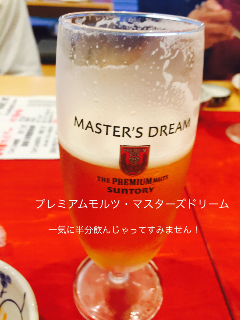 f:id:karutakko-muratan:20160811104752j:plain