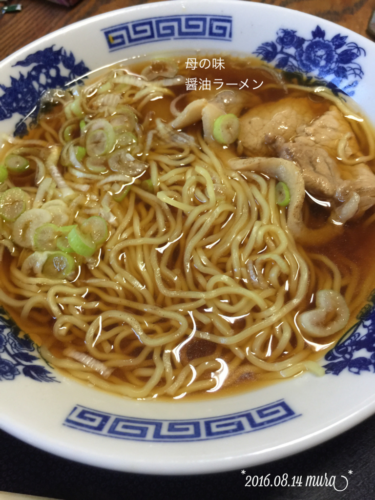 f:id:karutakko-muratan:20160814104357j:plain