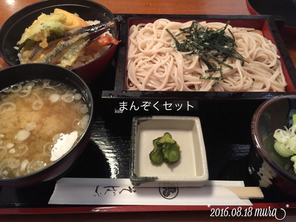 f:id:karutakko-muratan:20160819102623j:plain