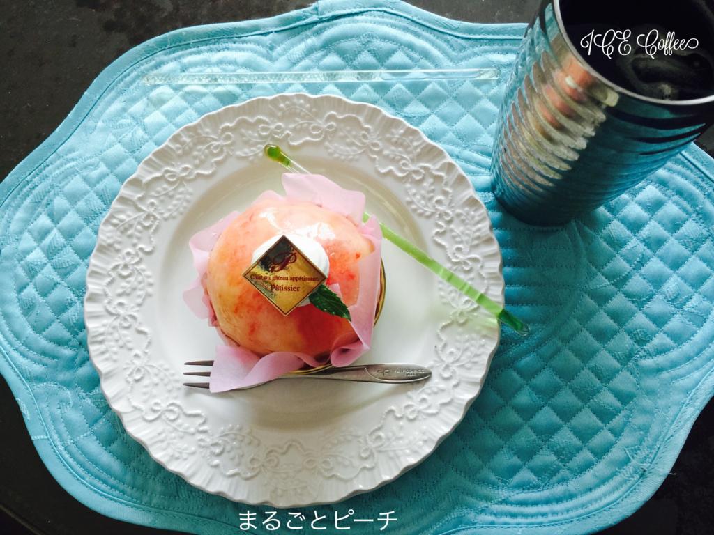 f:id:karutakko-muratan:20160820101531j:plain