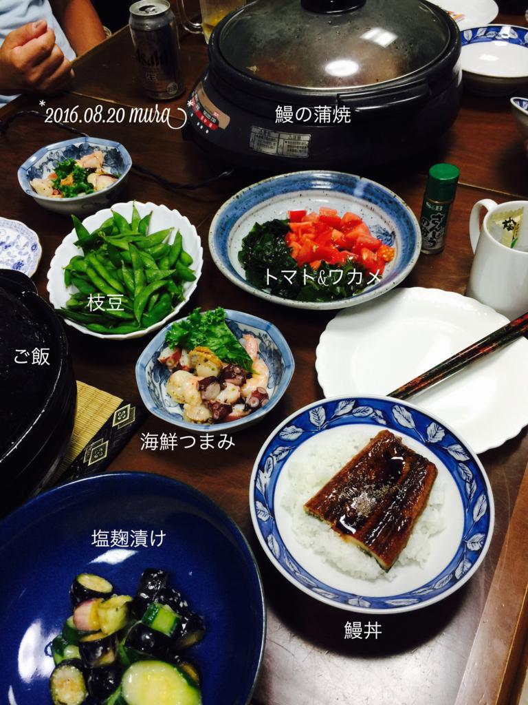 f:id:karutakko-muratan:20160821003947j:plain