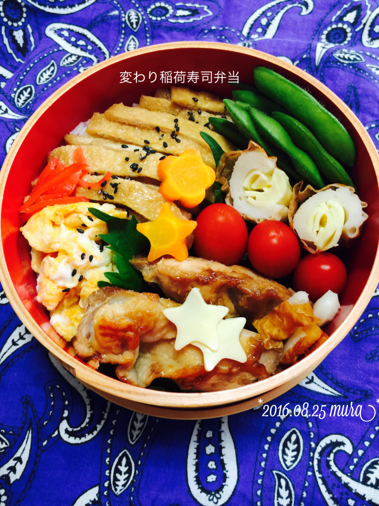 f:id:karutakko-muratan:20160825092544j:plain
