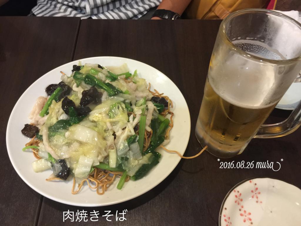 f:id:karutakko-muratan:20160826234802j:plain