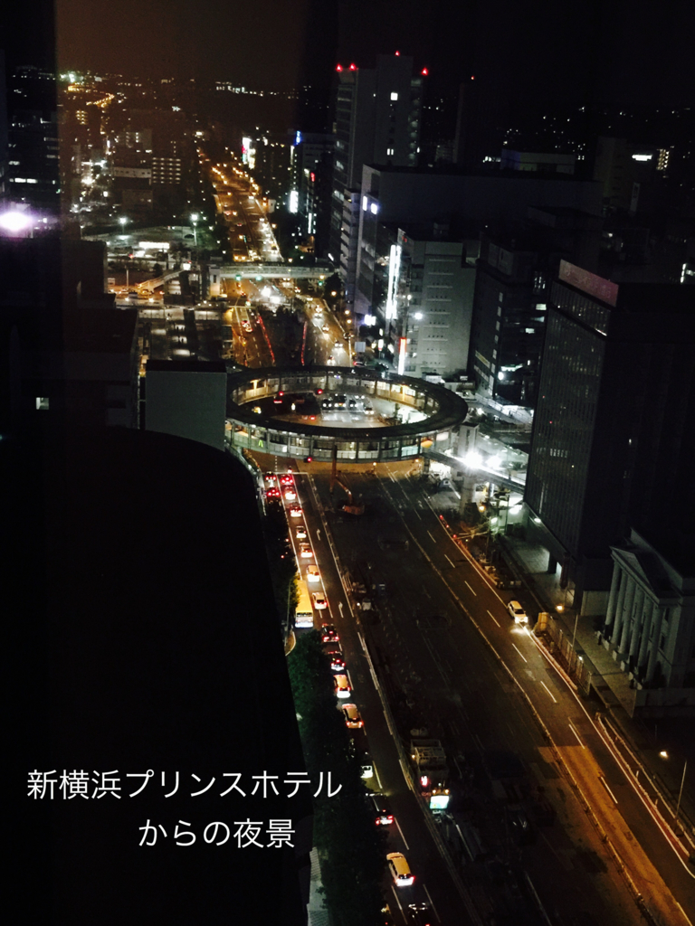 f:id:karutakko-muratan:20160826234833j:plain