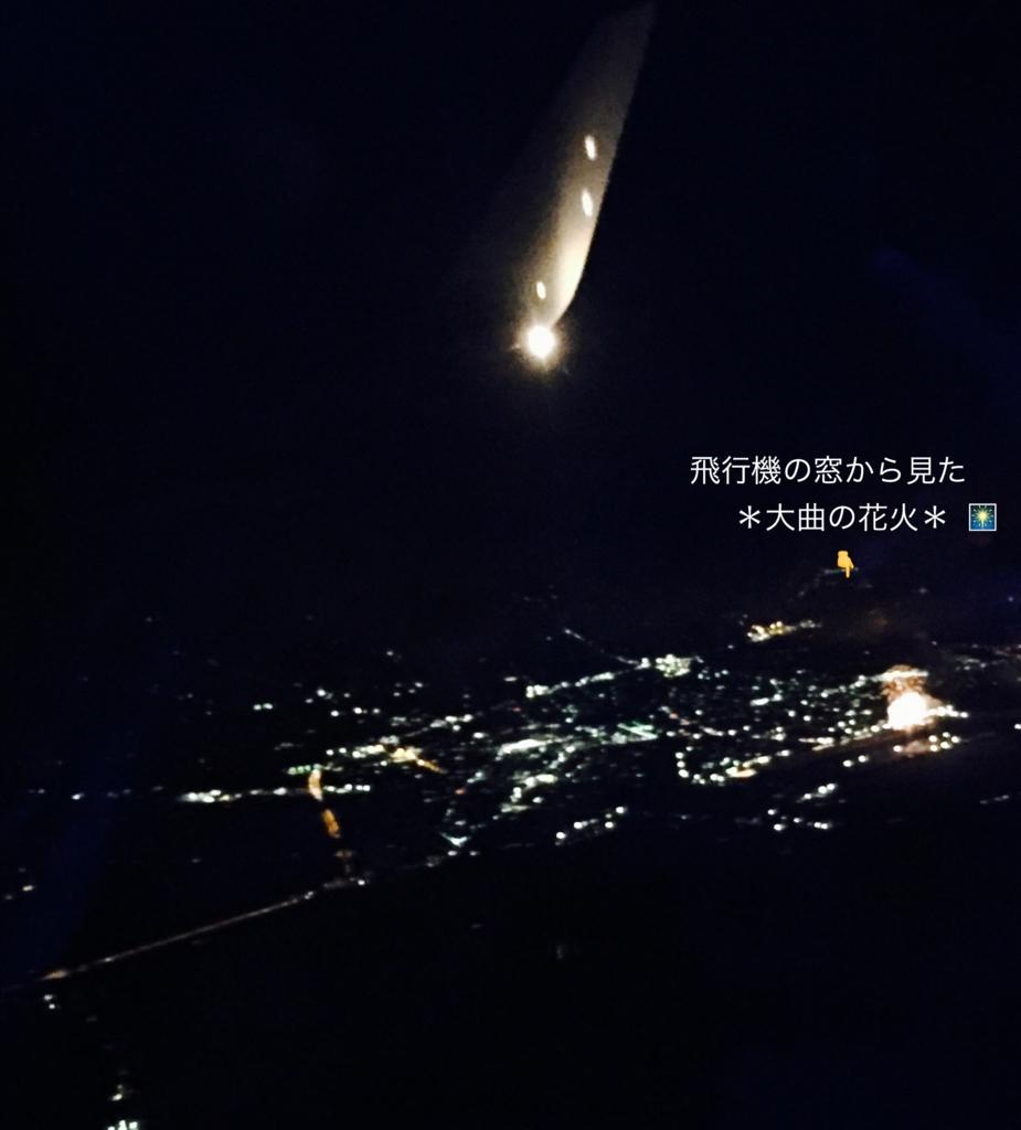 f:id:karutakko-muratan:20160828092516j:plain