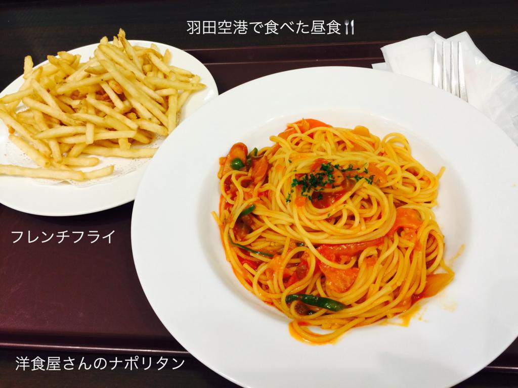 f:id:karutakko-muratan:20160828092533j:plain