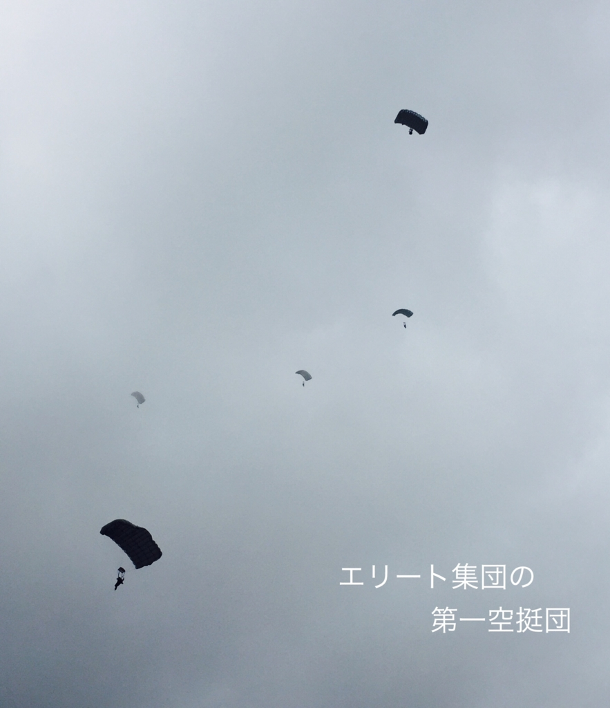 f:id:karutakko-muratan:20160828092611j:plain