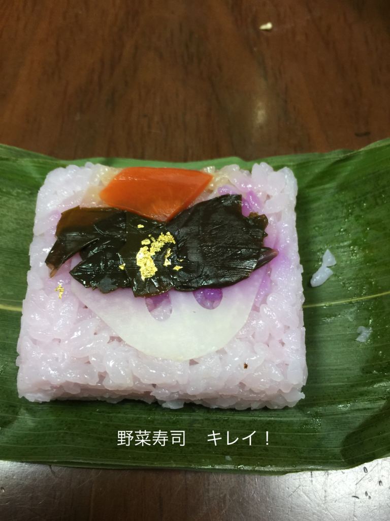 f:id:karutakko-muratan:20160829091315j:plain