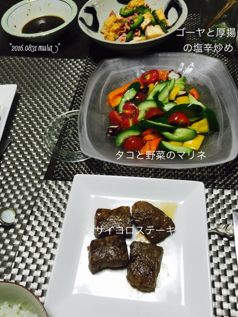 f:id:karutakko-muratan:20160901091711j:plain