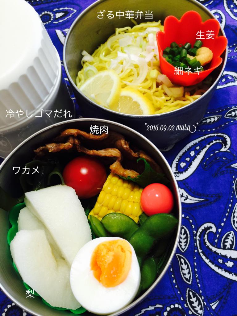 f:id:karutakko-muratan:20160902092858j:plain