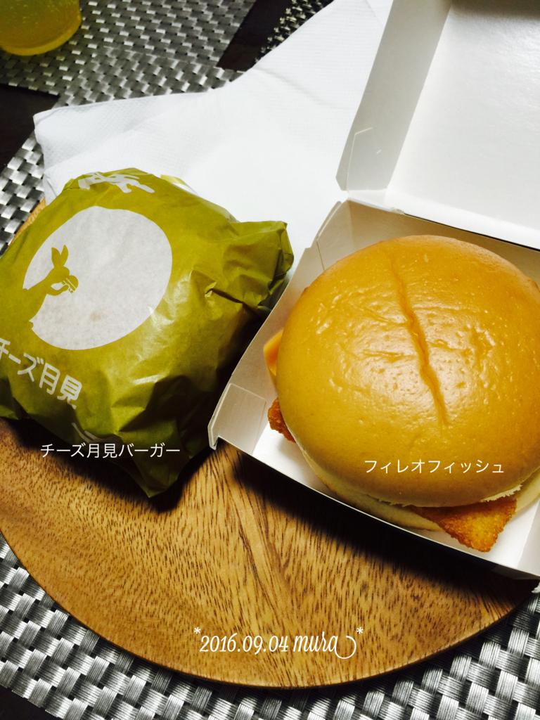 f:id:karutakko-muratan:20160905090141j:plain
