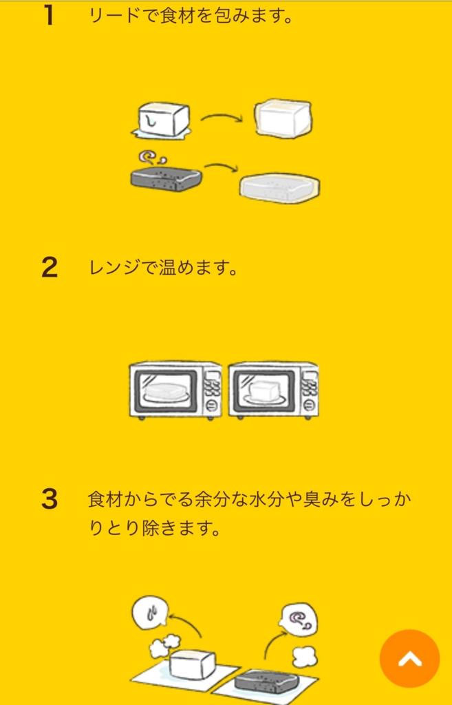 f:id:karutakko-muratan:20160907140451j:plain