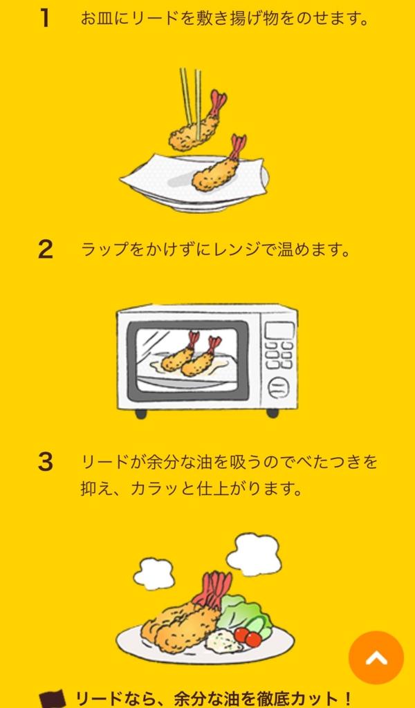 f:id:karutakko-muratan:20160907140500j:plain