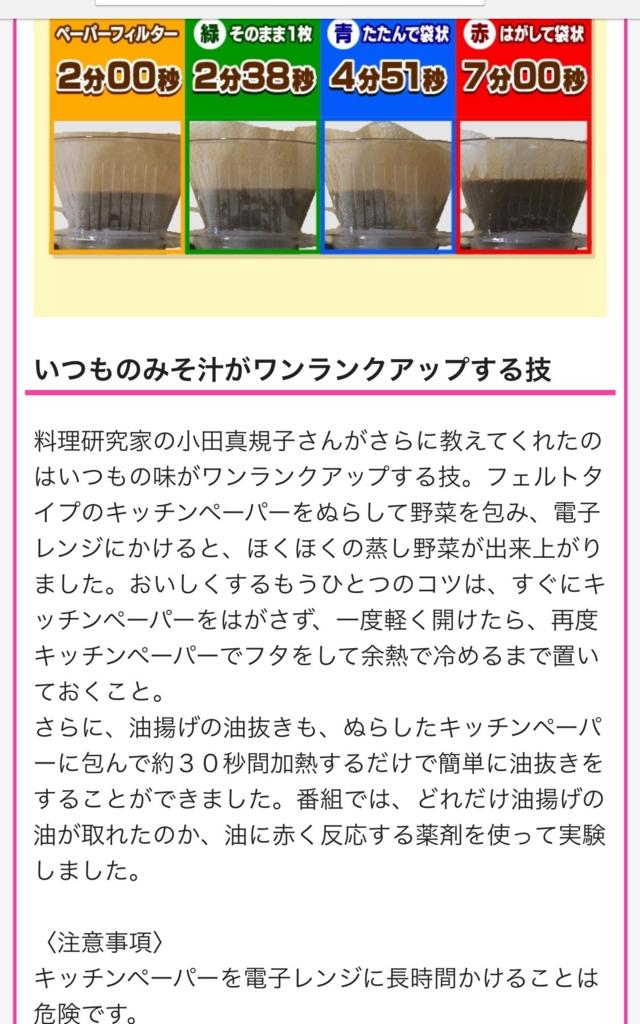 f:id:karutakko-muratan:20160907140510j:plain