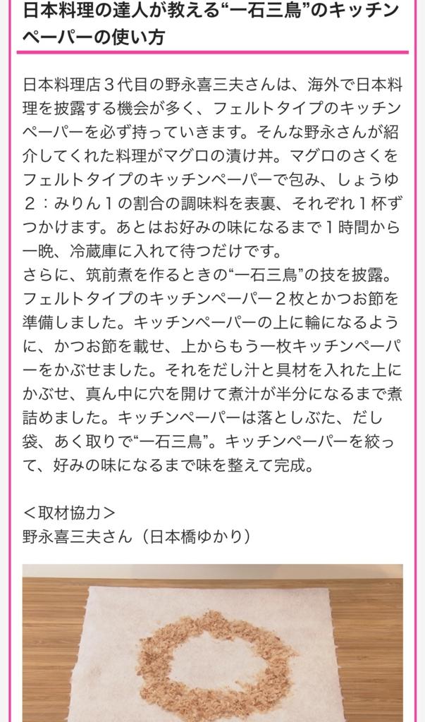 f:id:karutakko-muratan:20160907140519j:plain