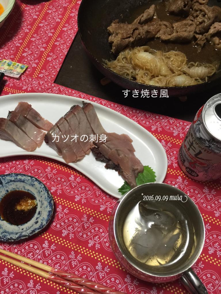 f:id:karutakko-muratan:20160910072437j:plain