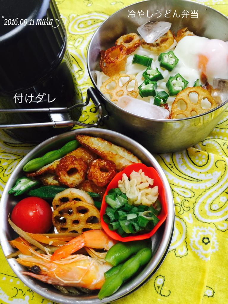 f:id:karutakko-muratan:20160911081457j:plain