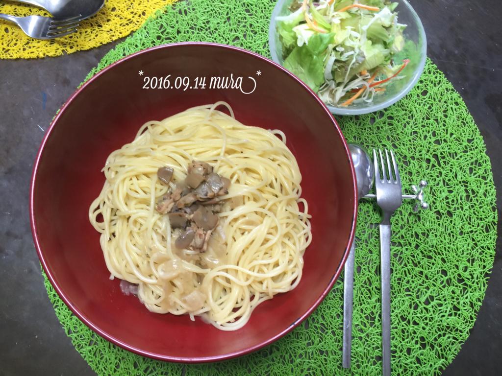 f:id:karutakko-muratan:20160915103134j:plain