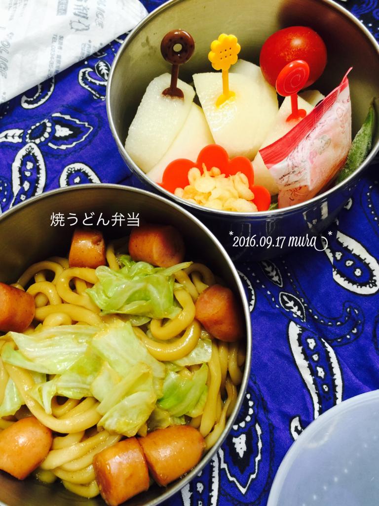f:id:karutakko-muratan:20160917101621j:plain