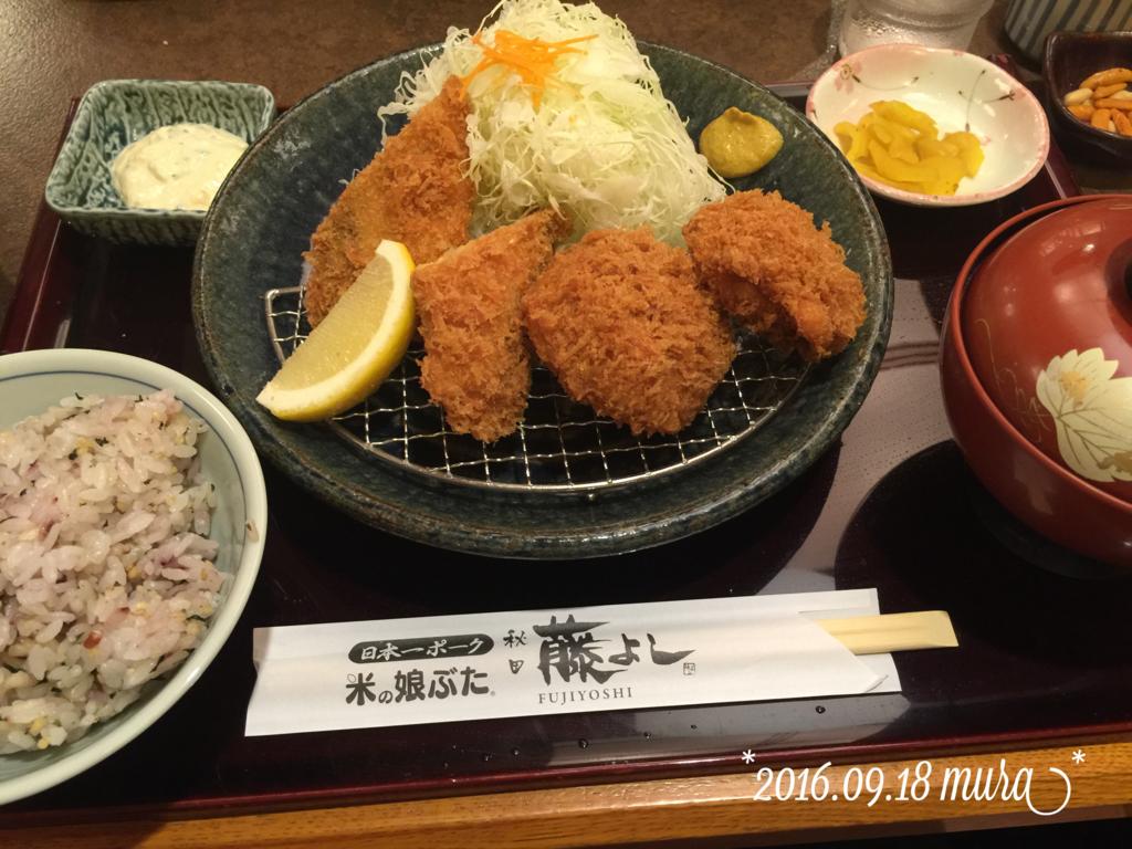 f:id:karutakko-muratan:20160919104138j:plain