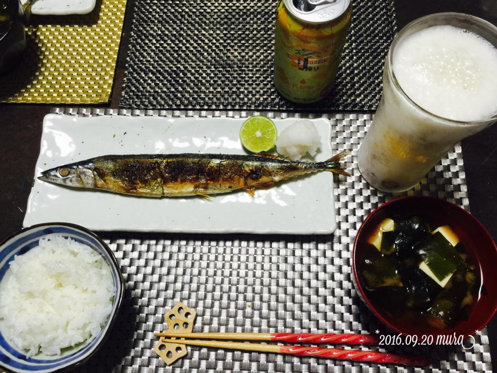 f:id:karutakko-muratan:20160921100205j:plain