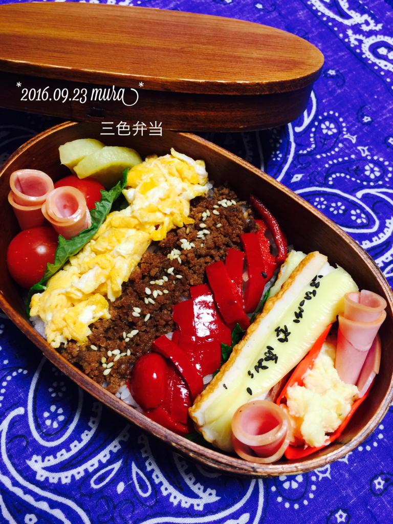 f:id:karutakko-muratan:20160923090428j:plain