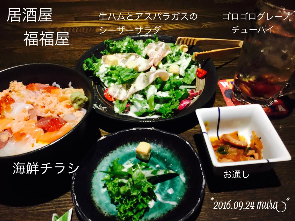 f:id:karutakko-muratan:20160924212055j:plain