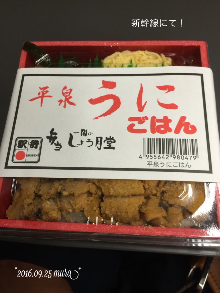 f:id:karutakko-muratan:20160926091446j:plain