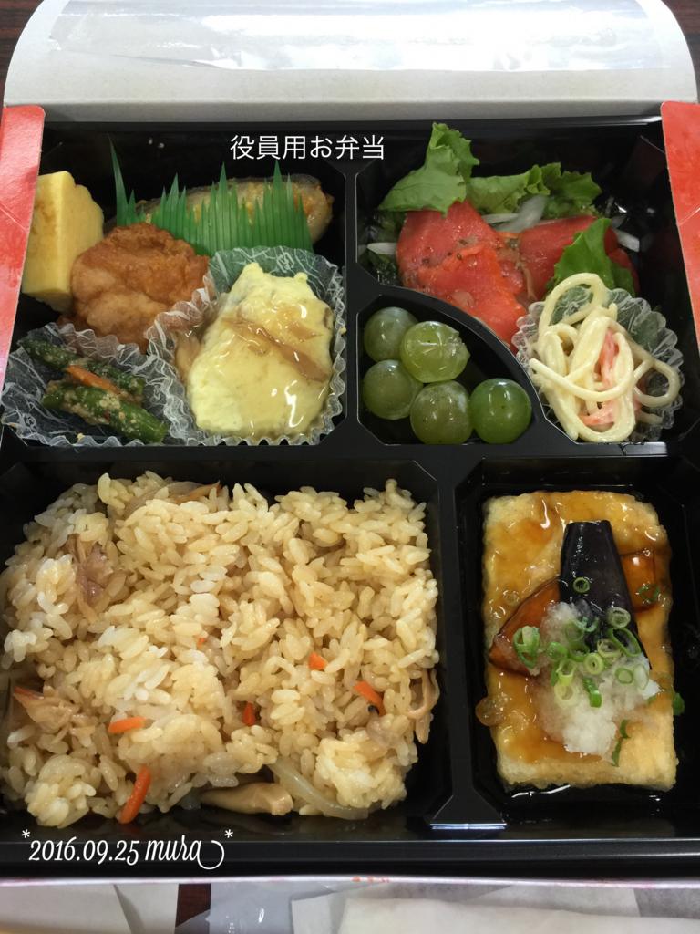 f:id:karutakko-muratan:20160926091511j:plain