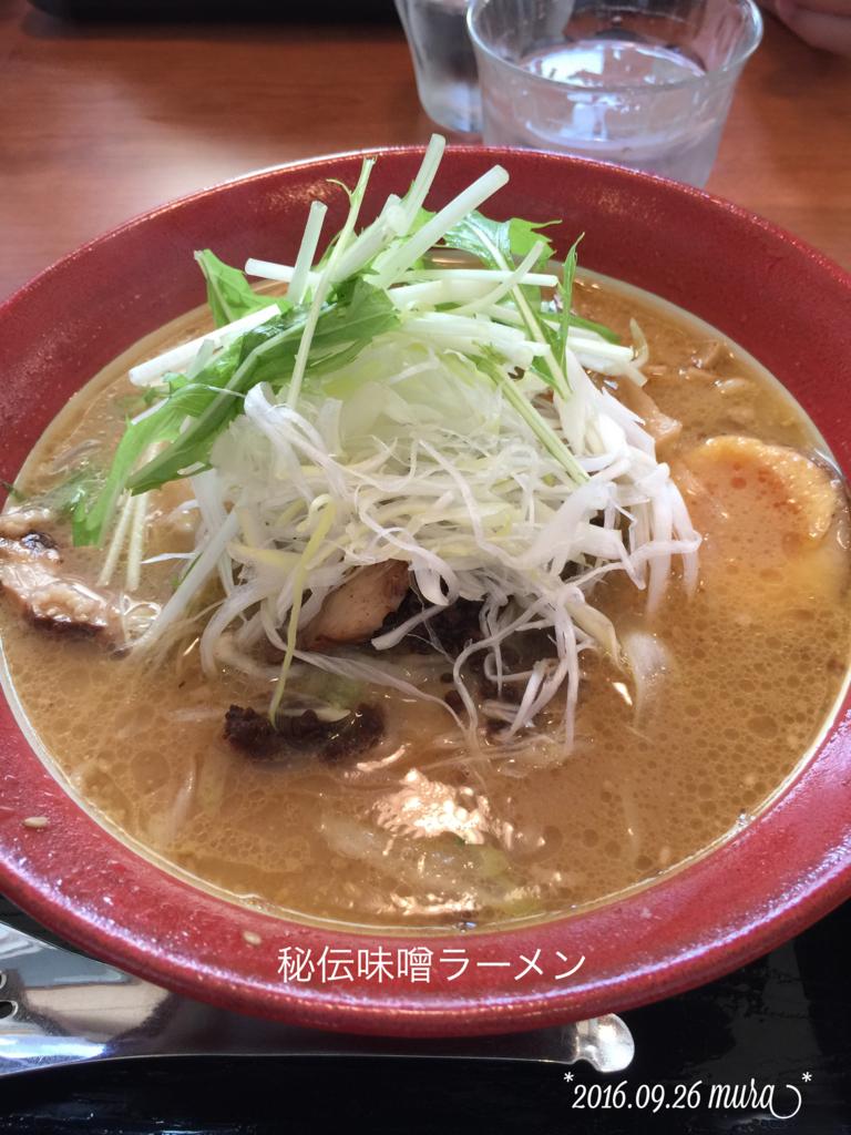 f:id:karutakko-muratan:20160927110955j:plain