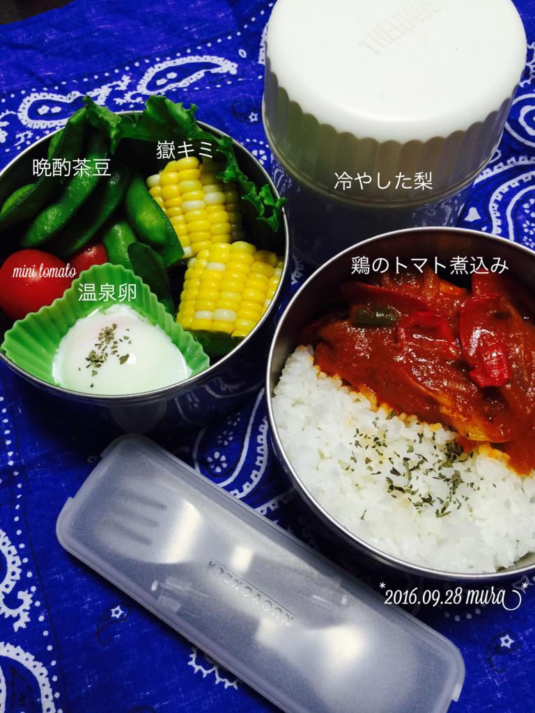 f:id:karutakko-muratan:20160928110122j:plain