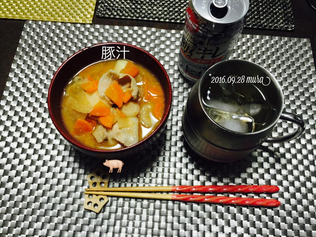 f:id:karutakko-muratan:20160929112751j:plain