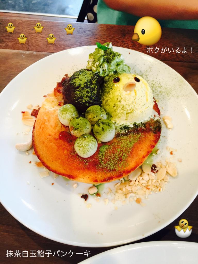 f:id:karutakko-muratan:20160929112817j:plain